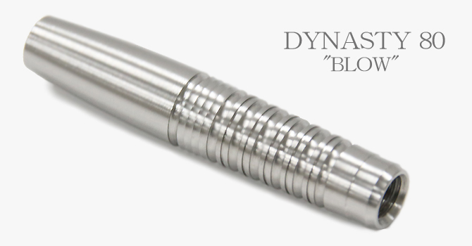 BLOW 80% Tungsten Barrel. Weight 16.5gr. Length 39.0mm. MAX-Diameter 7.4mm.